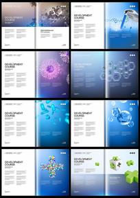 医疗生物分子科技企业宣传画册