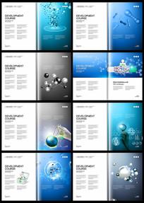医疗药品分子科技企业宣传画册