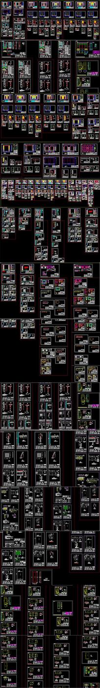 整木家居CAD标准拆单图