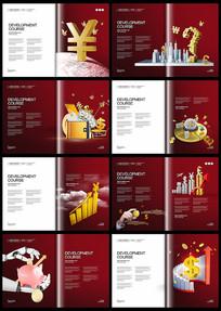 红色金融投资理财宣传画册设计