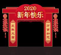 原创传统喜庆2020鼠年新年门头商场大门