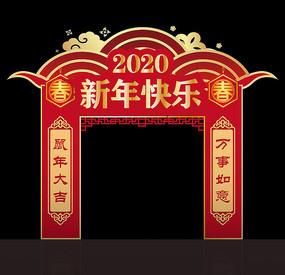 原创大气中式春节拱门新年门头商场大门布置