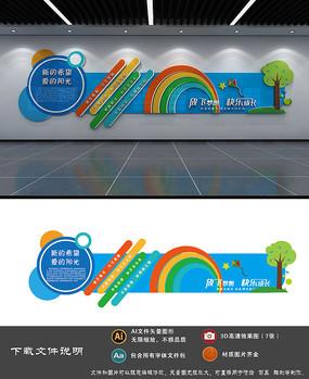 原创幼儿园文化墙设计
