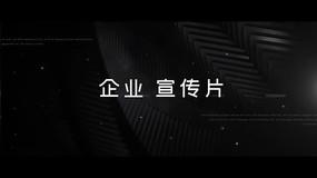 电影风格酷炫科技企业宣传文字动画pr模板