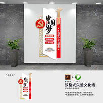 竖版中国梦党建标语文化墙