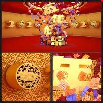 鼠年元旦新年春节快乐
