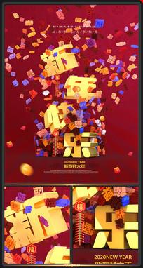 迎新年元旦春节2020鼠年海报