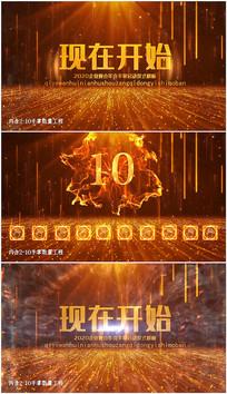 震撼大气会声会影开场片头启动仪式视频模板
