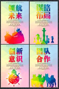 彩色企业励志文化挂画