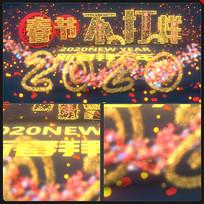 春节不打烊海报设计