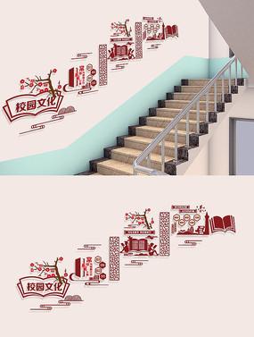 校园中式楼梯走廊文化墙