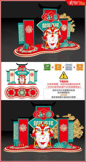 鼠年春节美陈2020年新年氛围布置