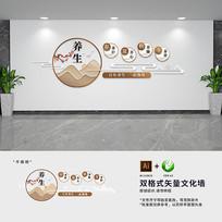 新中式四季养生文化墙