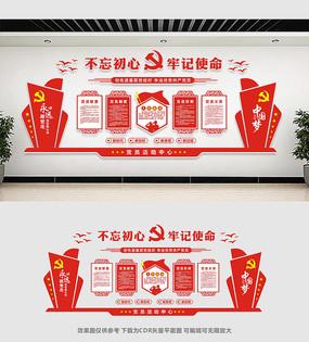 党员活动中心党建文化墙