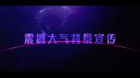 大气紫色背景企业宣传片头PR模板