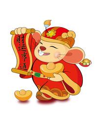 原创财神老鼠卡通
