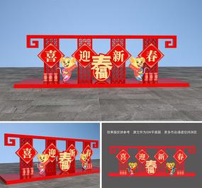 2020鼠年春节美陈氛围布置设计