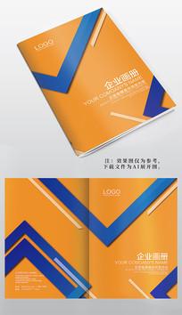 黄色几何画册封面设计