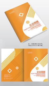 黄色线条几何画册封面设计
