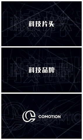 科技片头宣传片AE视频模板