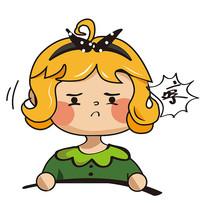 生气的英伦少女表情包元素