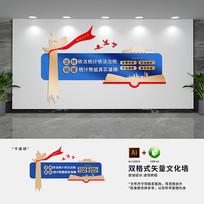 统计局机关单位党建标语文化墙
