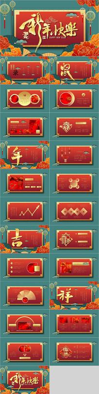 喜庆中国风春节新年快乐PPT模板