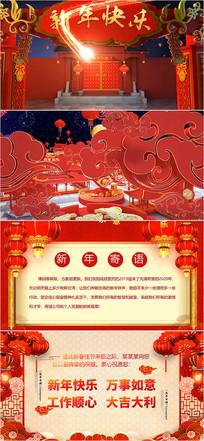 2020年鼠年春节新年拜年贺卡ppt