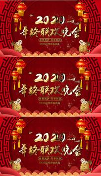 2020鼠年新年舞台循环背景AE视频
