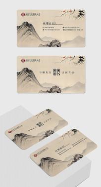 复古中国风水墨山水名片设计