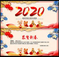 2020新春春节贺卡设计