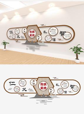 创意中式幼儿园传统文化文化墙