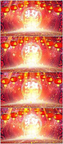 春节晚会抽奖环节LED视频素材