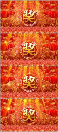 春节晚会抽奖环节背景视频素材