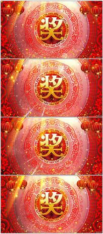 春节晚会抽奖环节视频素材