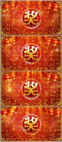 大气春节晚会抽奖背景视频素材