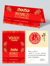 红色喜庆2020鼠年新春邀请函