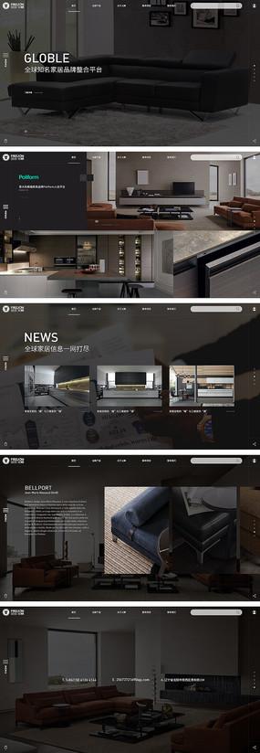 家居类网站首页psd模板
