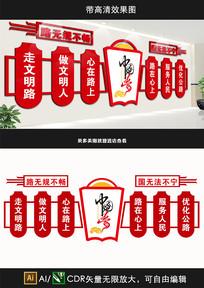 路政运政文化墙设计