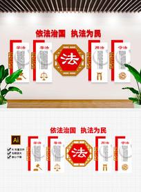 原创十九大中式古典3D法治文化墙