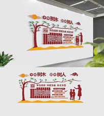 中式校园文化墙