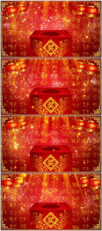 最新春节晚会抽奖背景视频素材
