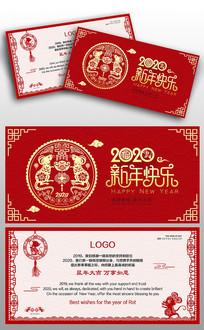 2020鼠年红色新年贺卡设计
