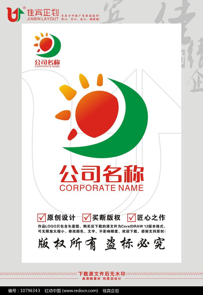 Y英文字母太阳LOGO标志设计图片