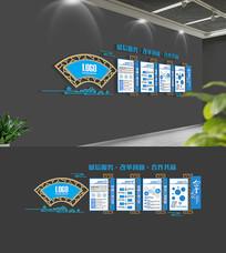 创意3D蓝色科技大型办公形象墙企业文化墙