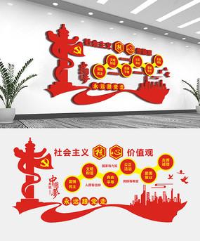 创意社会主义核心价值观文化墙设计