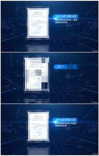 科技感企业荣誉证书展示AE模板