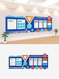 蓝色企业宣传形象墙