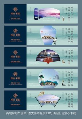 新中式地产围墙