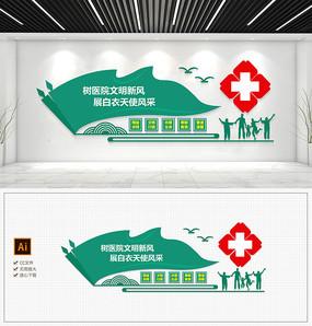 大气医院文化墙效果图模板